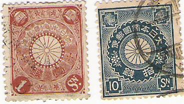 timbre inconnu